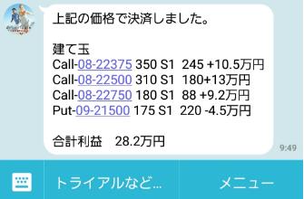 stocks_2018-7-31_9-52-28_No-00.png