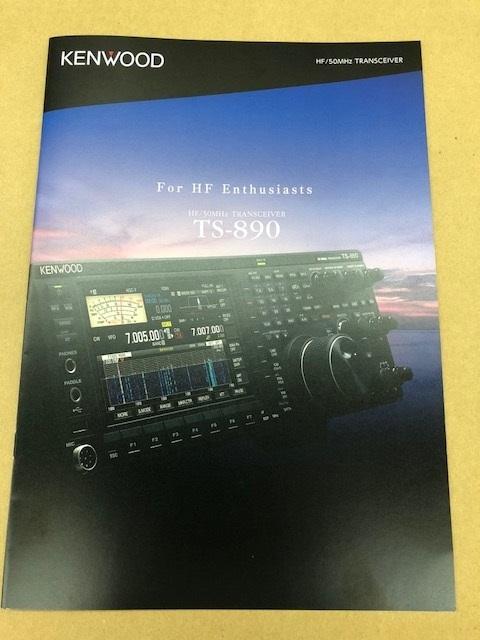 TS-890kata.jpg