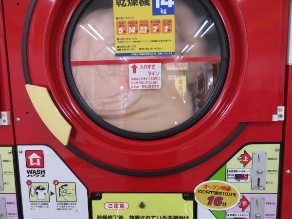 coin-09.jpg