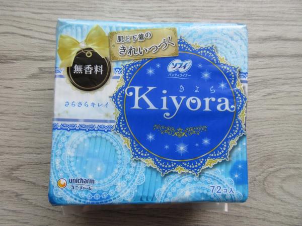 kiyora_201808032139474ef.jpg