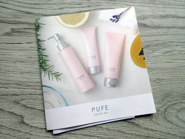 pufe-01.jpg