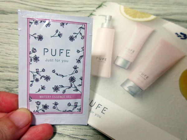 pufe-06.jpg