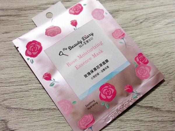 rose-001.jpg