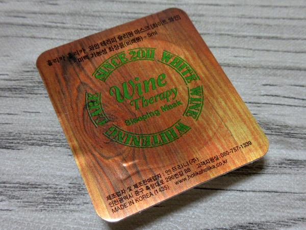 wine-01_2018062921281726e.jpg