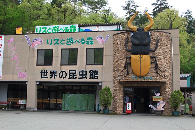 20180502昆虫館外観