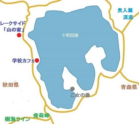2十和田湖 - コピー - コピー - コピー