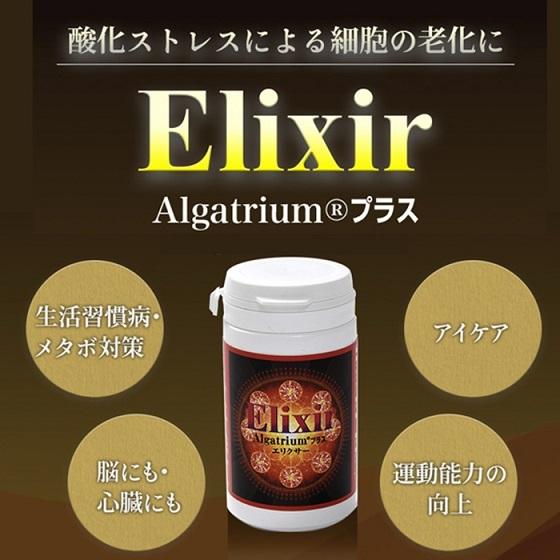 Elixir700_01(1).jpg