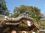 尾鷲神社-13