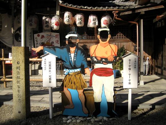 尾鷲神社-25