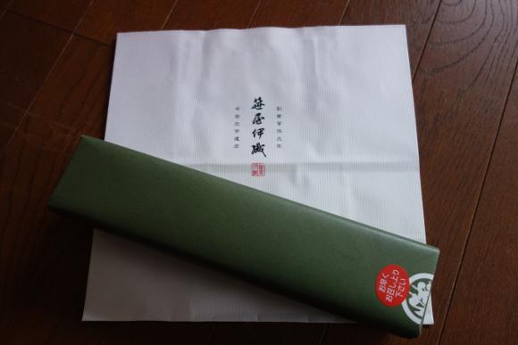 笹屋伊織のどら焼き01