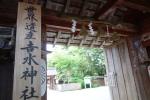 吉水神社01-09