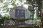 吉水神社01-08