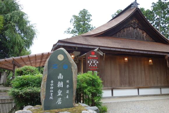 吉水神社02-01