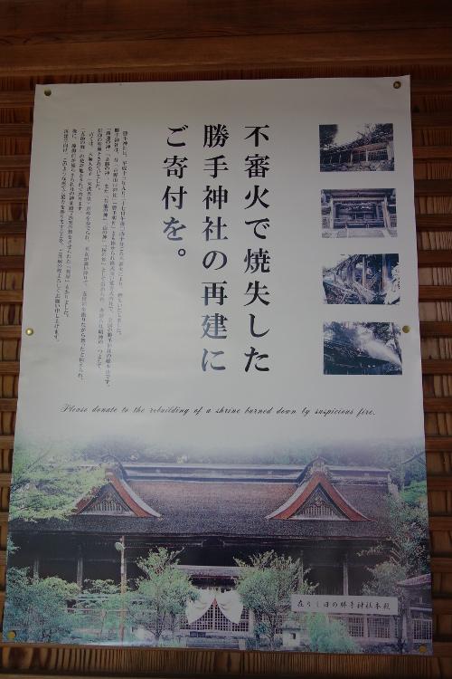吉水神社02-13