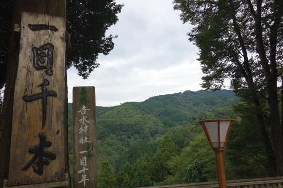 吉水神社02-16