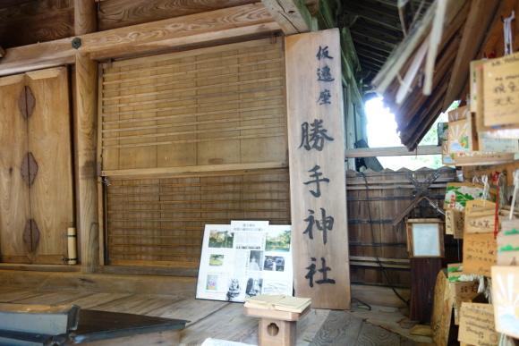吉水神社02-14