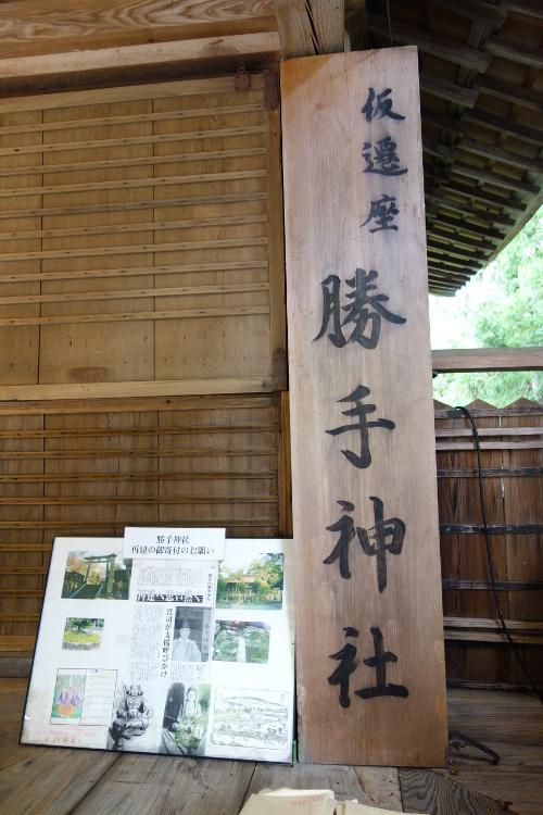 吉水神社02-15