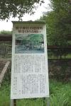 勝手神社14