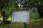 勝手神社17