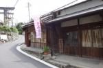吉野山01-15