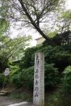 吉野山01-13