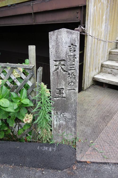 吉野山01-19