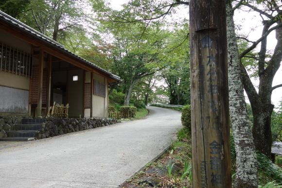 吉野山02-05