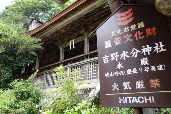 吉野水分神社01-10