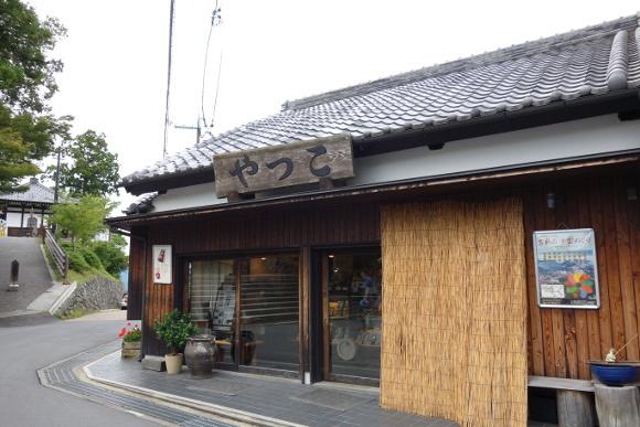 吉野山おやつ01