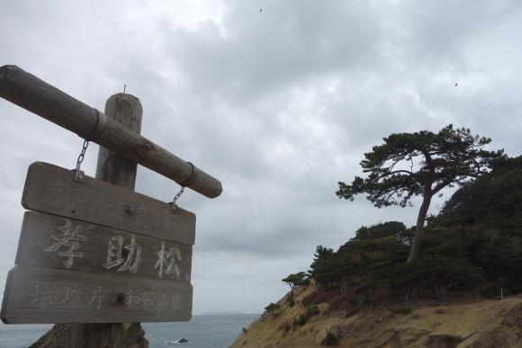 友ヶ島04-14