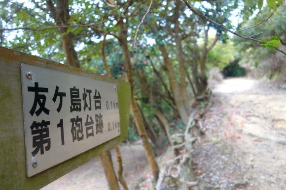 友ヶ島04-18
