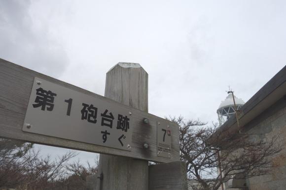 友ヶ島05-07