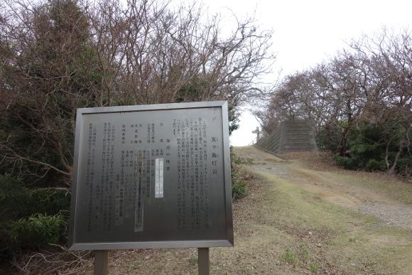 友ヶ島05-01