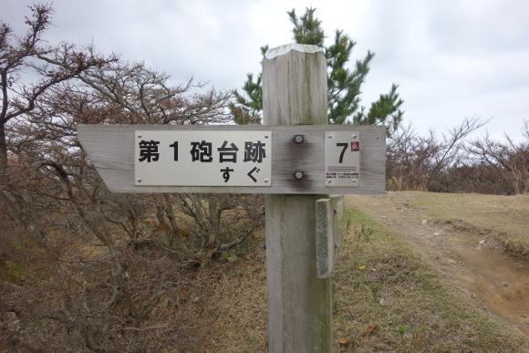 友ヶ島05-02