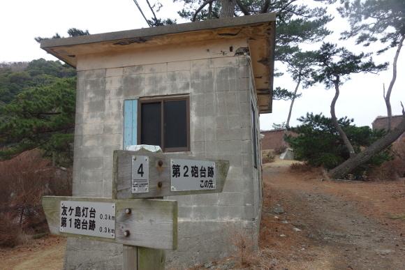 友ヶ島06-01