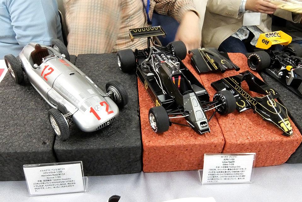 6750 メルセデス&ロータス F1 960×645