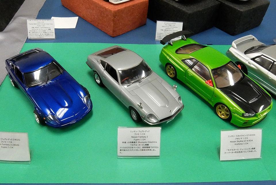 6757 国産車 960×645