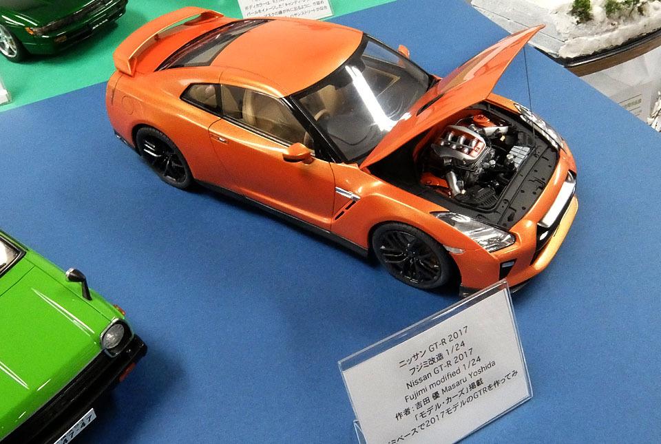 6761 吉田GTR 960×645
