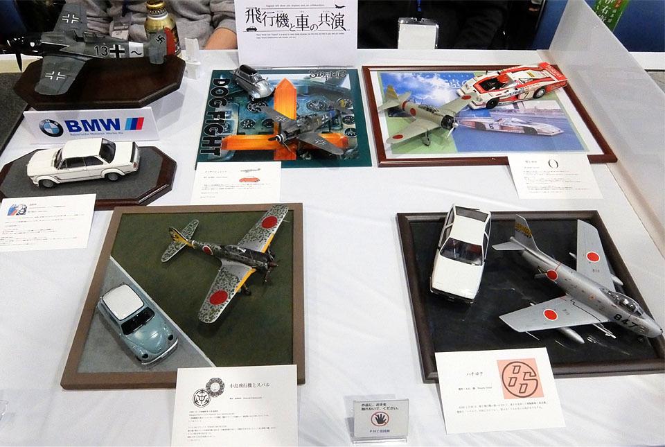 6775 飛行機と車の共演 960×645