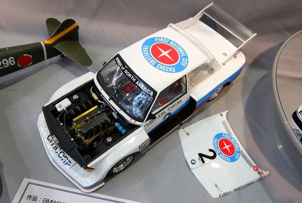 6789 日の丸BMW 960×645