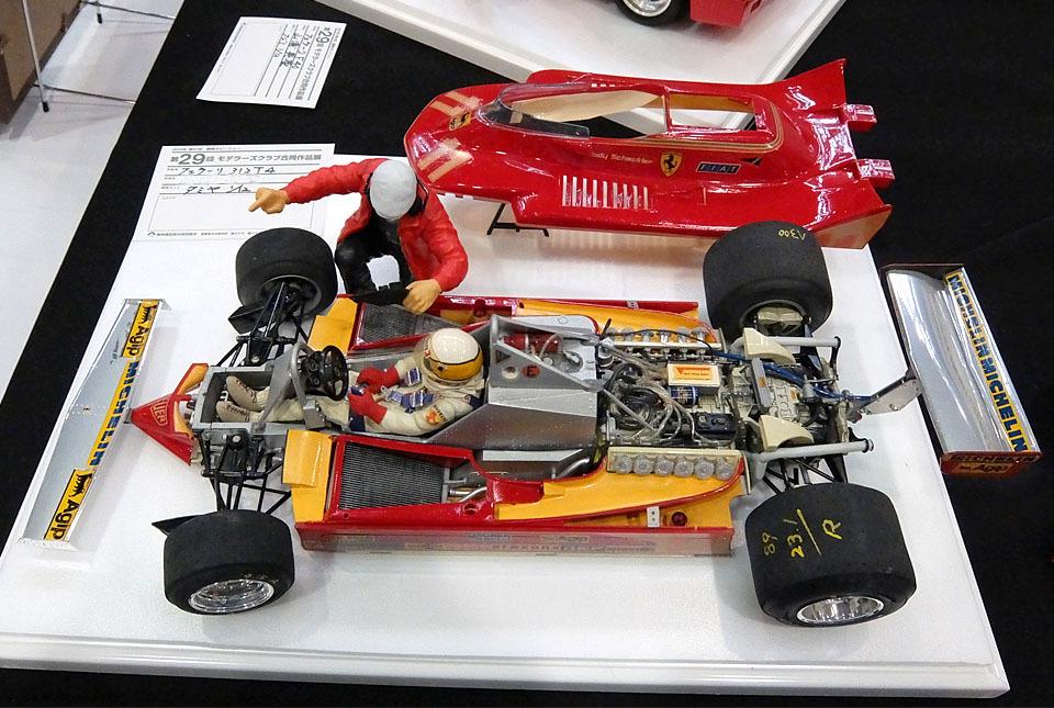 6889 フェラーリ 312T4 960×480