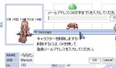 Lif1040.jpg