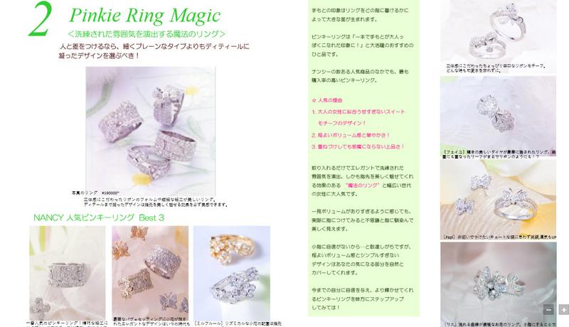 webカタログ2