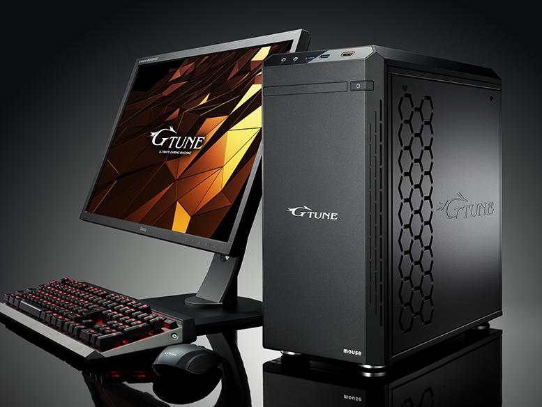 G-TUNEの評判のパソコン