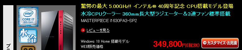 gtune8086.jpg