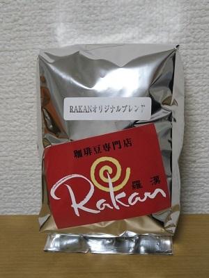 180228_Rakan2.jpg