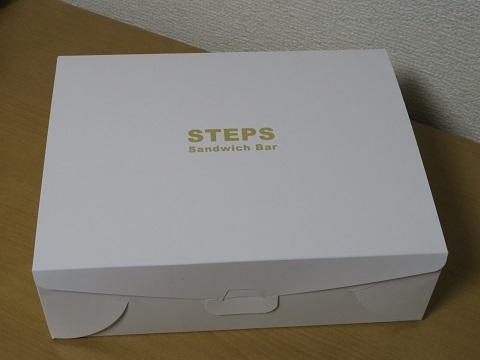 180319_STEPS4.jpg