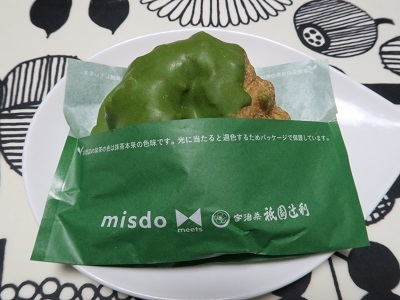 180416_MISDO1.jpg