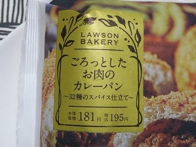 180428_LAWSON1.jpg