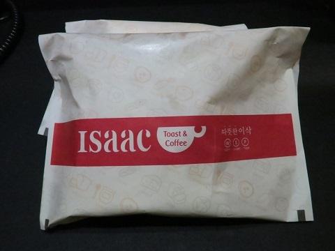 180501_Isaac5.jpg